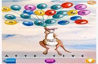 balloonywordapp